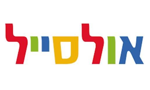 אולסייל יום הרווקים לוגו