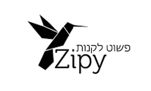 zipy זיפי לוגו יום הרווקים